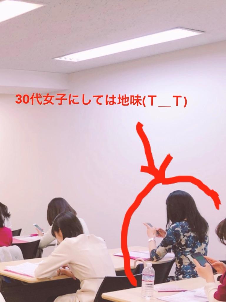 婚活 東京 30代