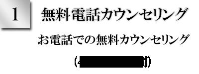 東京の結婚相談所 婚活KOKOラグジュアリー